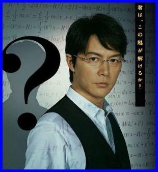 福山雅治さんが持っているアレが圧巻のライブパフォーマンスの源だった!
