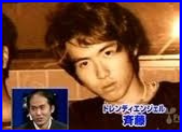 キムタク似トレンディエンジェル斉藤とたかしは頭皮の相性だけでなく仲も良かった?