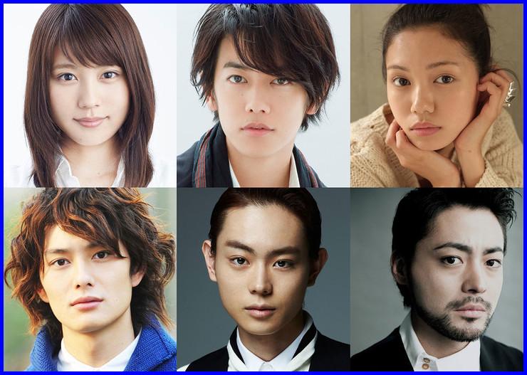 映画「何者」キャスト二階堂ふみと菅田将暉の相性がアレな件。熱愛は本当?