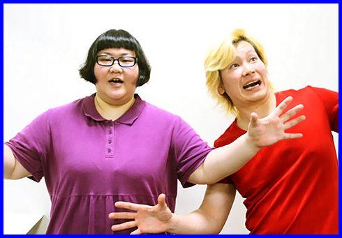 メイプル超合金の赤服金髪と体脂肪系女子は相性も赤信号!?
