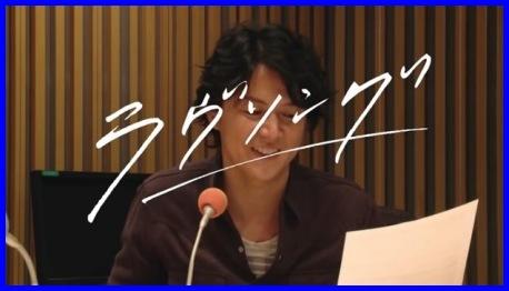 ドラマ「ラヴソング」福山雅治と菅田将暉の意外な関係とは?性格も要因?