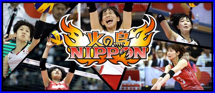 リオオリンピック出場決定!女子バレーボール日本代表2016、キャプテン木村沙織が結果を左右する!?