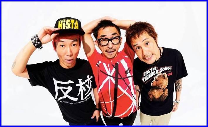 Hi-STANDARD(ハイ・スタンダード)のメンバー難波章浩と横山健の仲はやっぱり微妙だった?