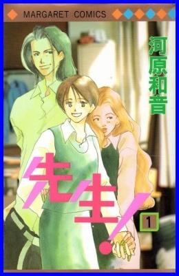 映画「先生!」の生田斗真と広瀬すず、リアルに付き合ってもおかしくない仲な件