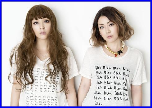 PUFFY(パフィー)メンバー大貫亜美と吉村由美の仲が良いのか悪いのかよく分からない件