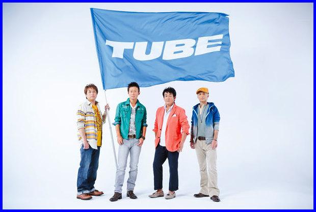 TUBE(チューブ)前田亘輝は春畑道哉と一番仲良し?